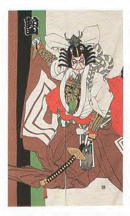 kabuki_m